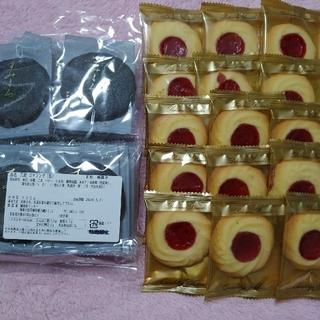 湘南クッキー潮風と太陽いちごジャム。ゴマラング
