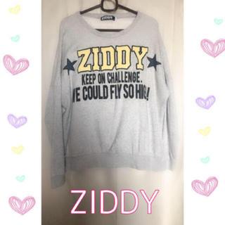 ジディー(ZIDDY)のZIDDY☆トレーナー☆値下げ⭕(トレーナー/スウェット)