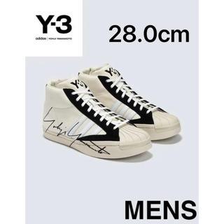 Y-3 - Y-3 Yohji Pro adidas YOHJIYAMAMOTO 28cm