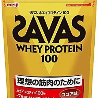 SAVAS - SAVAS WHEY PROTEIN100  新品