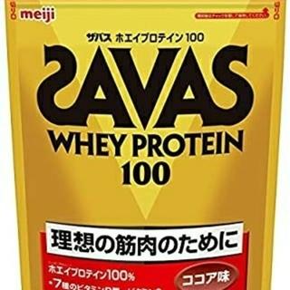 ザバス(SAVAS)のSAVAS WHEY PROTEIN100  x2(プロテイン)