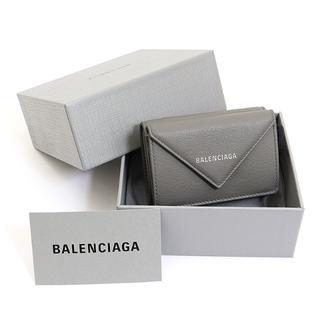 Balenciaga - BALENCIAGA 三つ折り財布 ペーパー 新ロゴ グレー レザー A2141