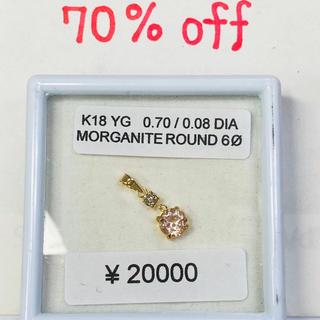 K18YG ペンダントトップ ダイヤ モルガナイト AANI アニ