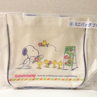 SNOOPY - ローソンくじ スヌーピー ミニバッグ