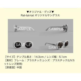 三代目 J Soul Brothers - 三代目 ラタタサングラス