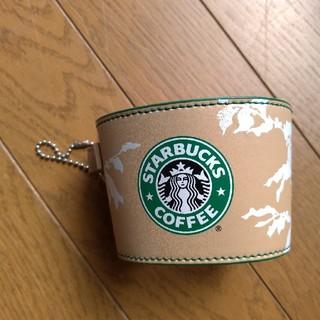 スターバックス コーヒースリーブ