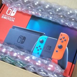 Nintendo Switch - Nintendo Switch ニンテンドースイッチ 新品未使用