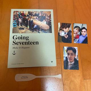 セブンティーン(SEVENTEEN)のGoing SEVENTEEN アルバム(K-POP/アジア)