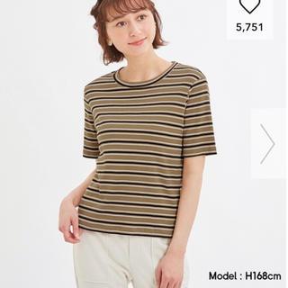 ジーユー(GU)のgu マルチボーダークロップドT(Tシャツ(半袖/袖なし))