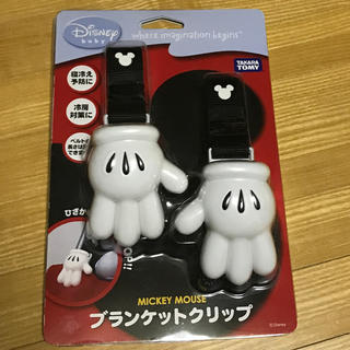 Disney - ディズニーブランケットクリップ ミッキーマウス