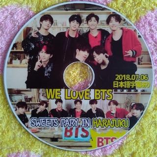 防弾少年団(BTS) - ❤BTS❤SWEET PAPTY IN HARAJUKU DVD