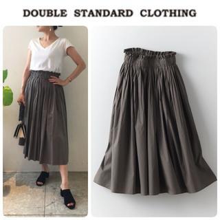 DOUBLE STANDARD CLOTHING - 美ST掲載★20SS新品 ダブルスタンダード ギャザースカート 定価16500円