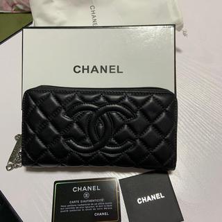 新品 CHANEL 長財布