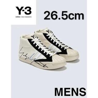 ワイスリー(Y-3)のY-3 Yohji Pro adidas  26.5cm(スニーカー)