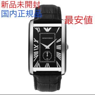エンポリオアルマーニ(Emporio Armani)の【限定SALE】EMPORIO ARMANI  MARCO AR1604(腕時計(アナログ))