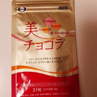 エーザイ(Eisai)の美チョコラ7日分(コラーゲン)