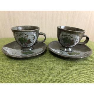 コーヒーカップ&ソーサー 2組セット(グラス/カップ)