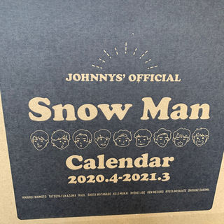 Johnny's - Snow Man カレンダー 2020.4-2021.3 新品未開封