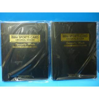 非売品 BBM カードバインダー 2冊セット