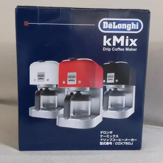 DeLonghi - DeLonghi デロンギ コーヒーメーカー COX750J-RD