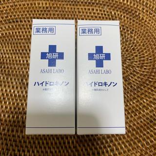 オバジ(Obagi)のハイドロキノン(美容液)