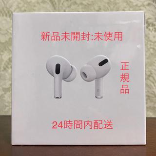 Apple - Apple airpods pro アップル エアポッズプロ本体