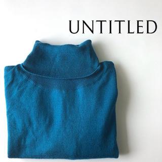 UNTITLED - UNTITLED 一流の品質 ウールタートルネックニット