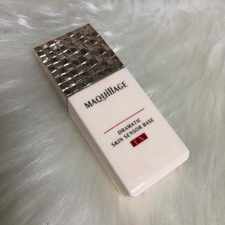 MAQuillAGE - マキアージュ ドラマティックセンサーベース 化粧下地