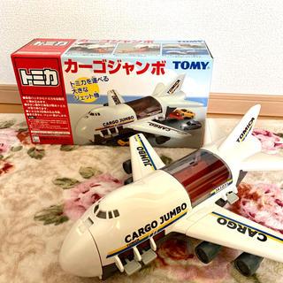 トミー(TOMMY)のトミカ カーゴジャンボ(電車のおもちゃ/車)