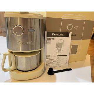 DeLonghi - コーヒーメーカー 珈琲 豆から挽ける vitantonio ビタントニオ 全自動