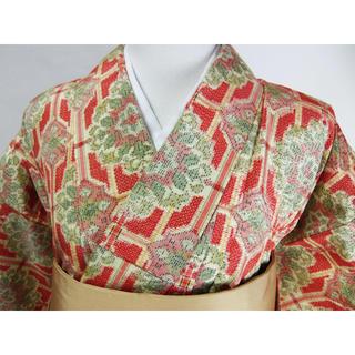 紬着物 十日町紬 可愛いアラベスク文様 正絹