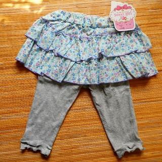 エニィファム(anyFAM)の新品 スウィートガール スカッツ パンツ付きスカート(パンツ)