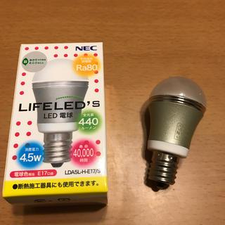 エヌイーシー(NEC)のNEC LDA5L-H-E17/S 17口金 LED(蛍光灯/電球)