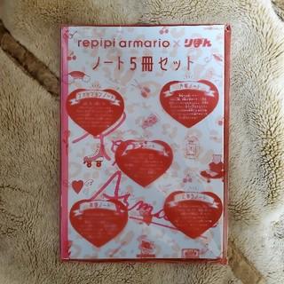 repipi armario×りぼん ノート5冊セット(ノート/メモ帳/ふせん)