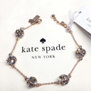 ケイトスペードニューヨーク(kate spade new york)のケイトスペード ブレスレット ローズゴールド Lady Marmalade(ブレスレット/バングル)