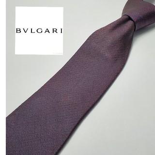 BVLGARI - 【割引あり】【希少】BVLGARI ブルガリ ネクタイ おしゃれ