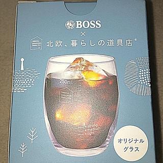 サントリー - 【新品未使用】BOSS ×北欧、暮らしの道具店 オリジナルグラス