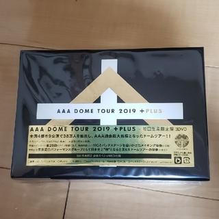 AAA DOME TOUR 2019 +PLUS 初回限定盤3DVD 新品未開封