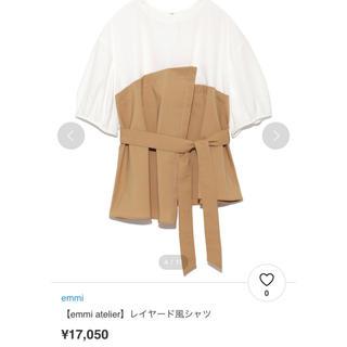 emmi atelier - emmi atelier レイヤード風シャツ  未使用品