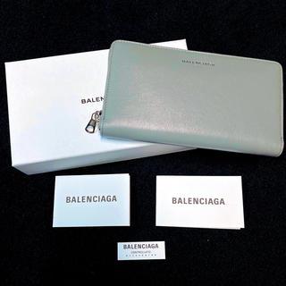 Balenciaga - 新品 Balenciaga(バレンシアガ) 長財布 ラウンドファスナー グレー