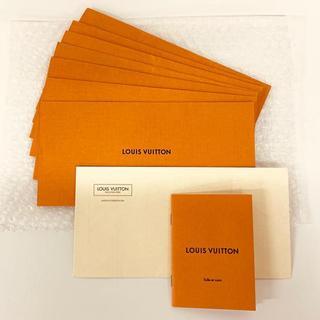 ルイヴィトン(LOUIS VUITTON)のルイヴィトン LOUISVUITTON 封筒、メッセージカード入れ、説明書 (カード/レター/ラッピング)