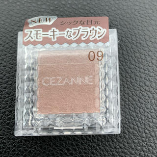 セザンヌケショウヒン(CEZANNE(セザンヌ化粧品))のセザンヌ シングルカラーアイシャドウ 09 新品(アイシャドウ)