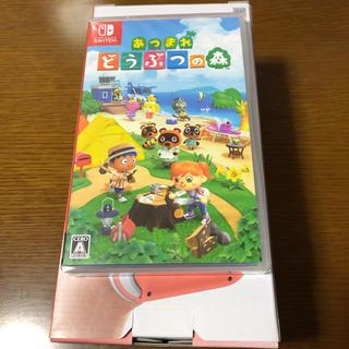Nintendo Switch Liteとあつまれどうぶつの森  コーラルピンク(家庭用ゲームソフト)