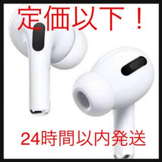 Apple - AirPods Pro 新品未使用未開封(エアポッド)型番MWP22J/A