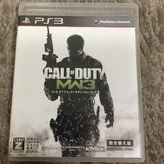 PlayStation3 - コール オブ デューティ モダン・ウォーフェア3(吹き替え版)(特別価格版) P