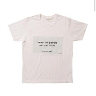 ビューティフルピープル(beautiful people)のビューティフルピープル★ネームTシャツ170★新品(Tシャツ(半袖/袖なし))