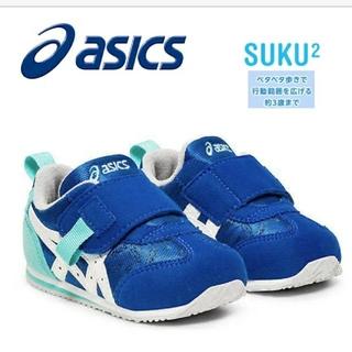 asics - 【新品】 14cm アシックス すくすく シューズ