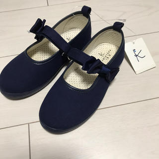 kumikyoku(組曲) - 新品 クミキョク 靴 19cm