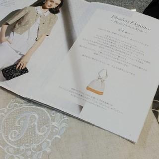 René - Reneルネ♡4/1~最新リネンフェアノベルティ♡フォクシー