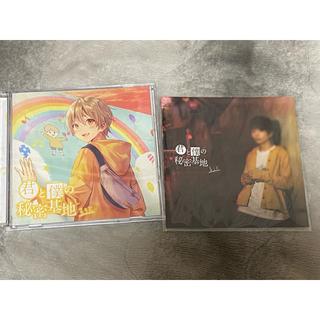 るぅとくん CD